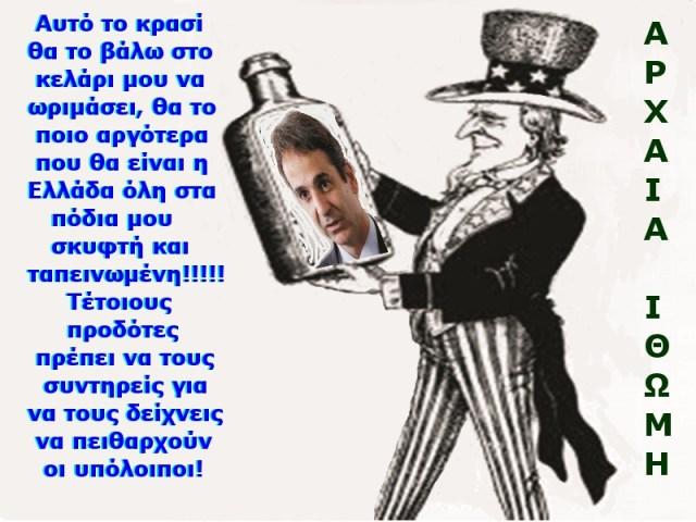 ΣΤΟ ΜΠΟΥΚΑΛΙ Α