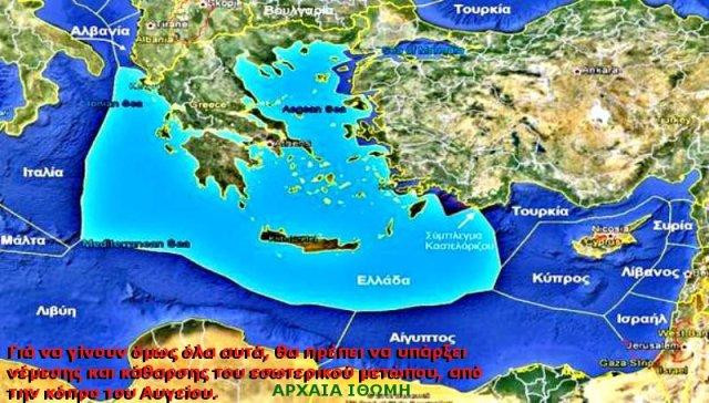 Η ανακήρυξη και οριοθέτηση της ελληνικής ΑΟΖ