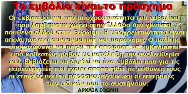 ΜΑΓΝΥΤΕΣΣΣΣ