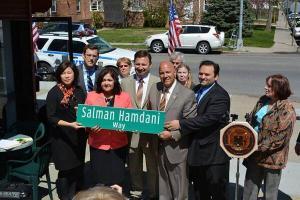 Salman Hamdani Way
