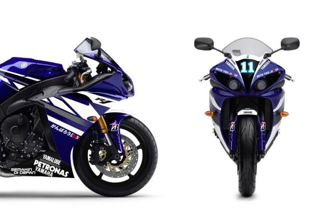 The Yamaha MotoGP Replicas You Cant Buy Yamaha France YZF R1 MotoGP replicas 635x454