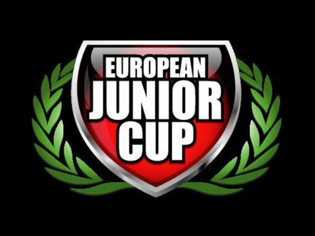European Junior Cup Will Use the Honda CBR500 for 2013 european junior cup logo 635x476