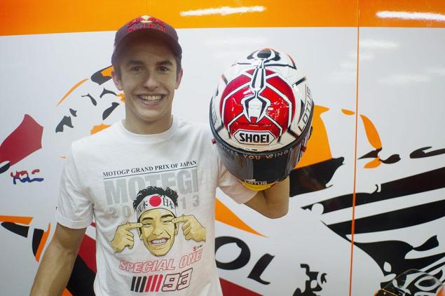 Marquez, We Have To Talk   Youre Getting Horrible Advice Marc Marquez Japanese