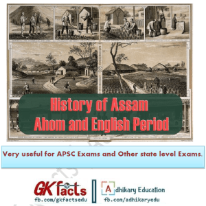 History of Assam - Ahom and English