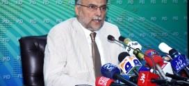 Ahsan Iqbal has appealed the protestors