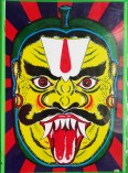 nazar-battu-scary-face-large-7x9