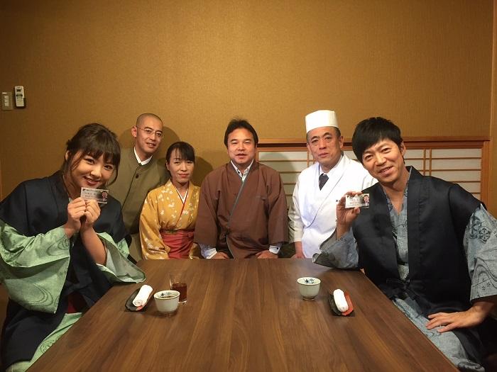 Gensen_iiyado