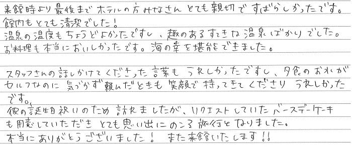 201608_4