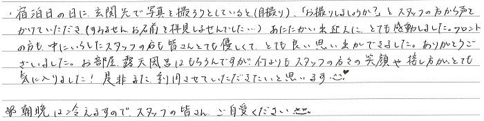 201610_04