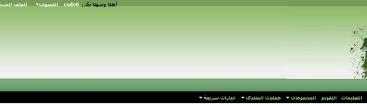 تحميل ستايل السعودية 4.0.3 yourcolor-1-820x233.