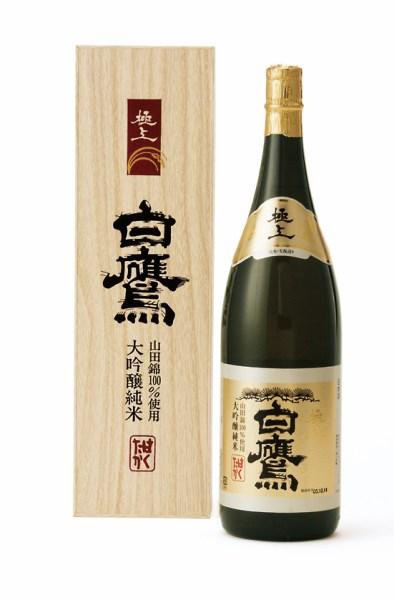 gokujyou1800