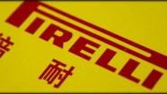 Οι Κινέζοι αγοράζουν την Pirelli