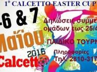Έρχεται το «1ο Πασχαλιάτικο τουρνουά» στο Καλτσέτο