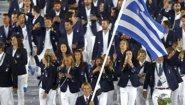 Τα μέλη της ελληνικής αποστολή θα τιμήσει η Ε.Ο.Ε