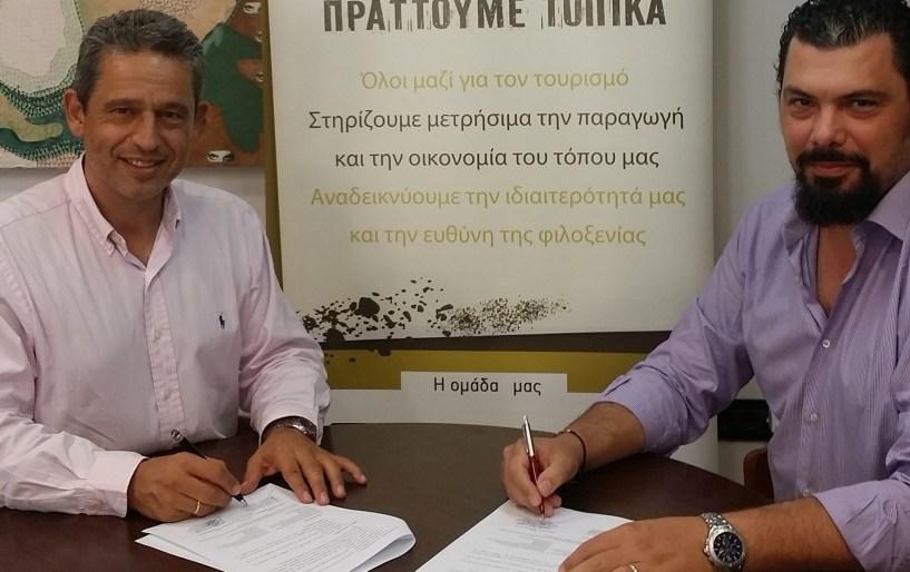 Συνεργασία «We do local» και «Costa Nostrum – Sustainable Beaches»