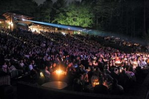 The Frederick Brown Jr. Amphitheater Announces their 2013 Summer Concert Series