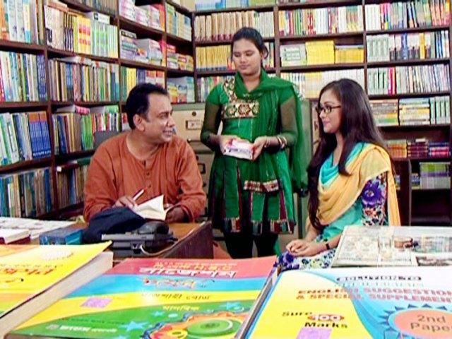 Shaheb-Babur-Boithokkhana_0