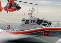 Training video for the Coast Guard is holding auditions for actors