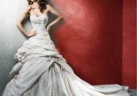 bella_swan_wedding_dress_by_becca678-d3145uu