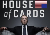 Open casting call for House of Cards Season 4