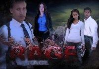 Rage Web series Redlands