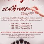 "Auditions in Carbondale, IL for Student Film Project ""The Beauty Mark"""