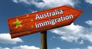 AustraliaXImmigration