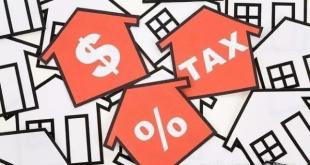 如何计算投资房合并后的增值税(网络图片)