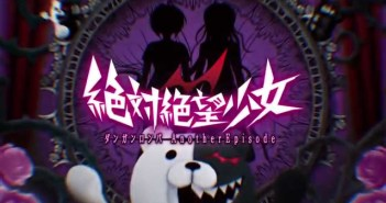 Danganronpa: Another Episode introduction trailer