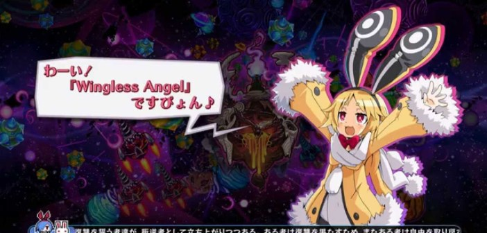 Disgaea 5 music trailer