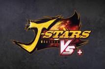 Έρχεται στην Δύση το J-Stars Victory VS+