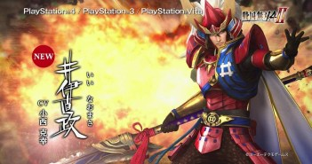 Samurai Warriors 4-2 Promotion movie