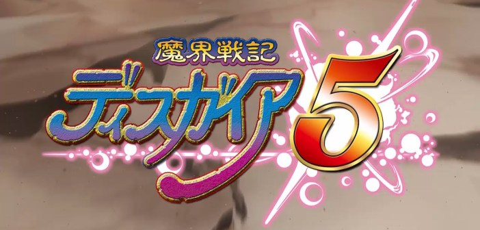 Disgaea 5 Promotional Movie 2