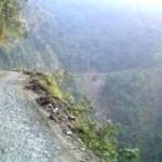 North Yungas Road Bolivia