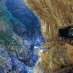 Taroko-Gorge-Road-Taiwan