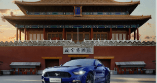 The iconic Ford Mustang in China