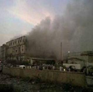 fire in karachi garments factory