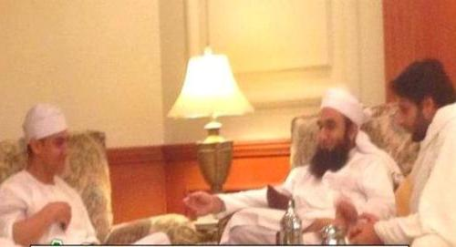 maulana tariq jameel and aamir khan photo