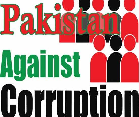 pakistan Anti-Corruption campaign