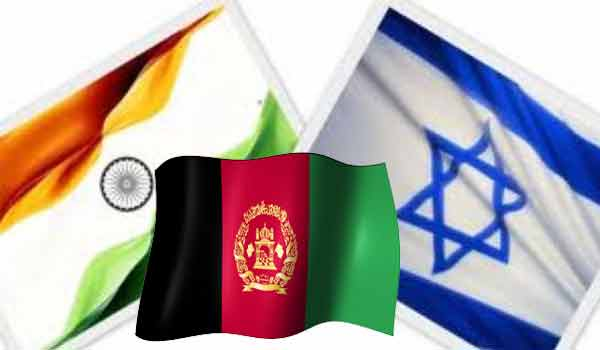 india-afghan-israel-flags
