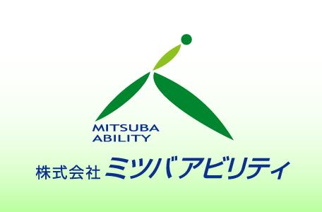 ミツバアビリティ様ロゴ