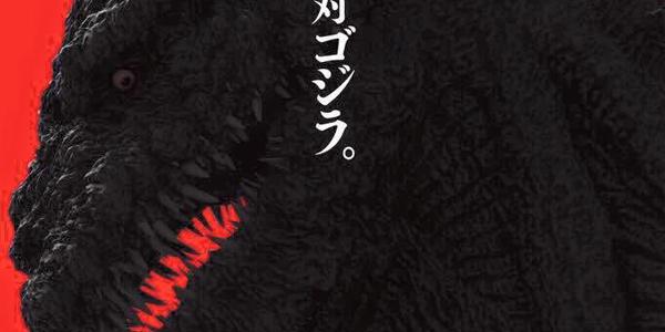 Godzilla- Resurgence