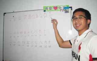 Sharing Belajar Mandarin Saya Di BMC