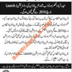 ATTENTION: Bahria Town Peshawar, Hyderabad, Sukkur & Nawabshah not before March 2014