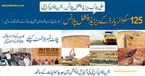 Bahria Town Karachi Ali Block