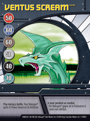 1McD Ventus Scream Bakugan 1 18McD Promo Card Set