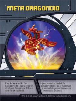5sa Meta Dragonoid Meta Dragonoid Bakugan