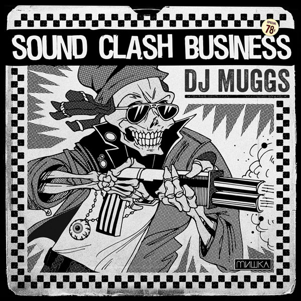 DJ Muggs - Sound Clash Business EP