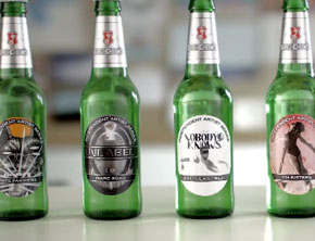 Kid Cudi, Marc Ecko, Others Design Beck's Beer Bottles