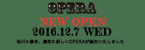 information-opera-chofu2